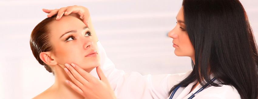 Консультация врача дерматолога-косметолога
